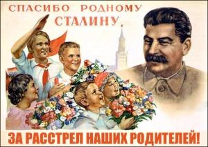 Kopia av stalin (3)